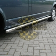 Side bar set straight polished Volkswagen Caddy 2004+ Wheelbase 2682